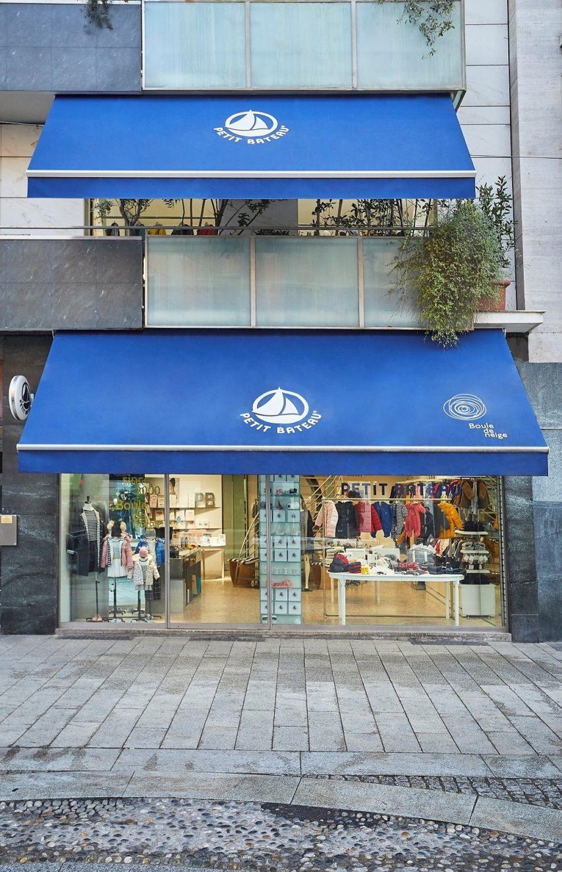 Nuova boutique PETIT BATEAU in corso Como in collaborazione con Boule de neige